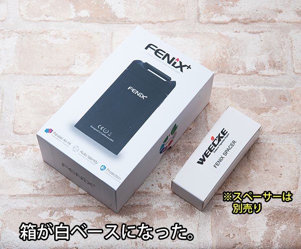 fenix+